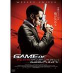 ゲーム・オブ・デス [DVD]画像