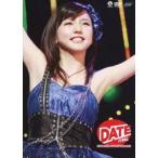 真野恵里菜コンサートツアー2012〜DATE〜 [DVD]
