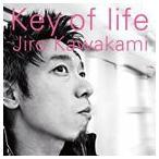 川上次郎/key of life(CD)