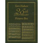 葉加瀬太郎/Taro Hakase 25th ANNIVERSARY Pictures Box(初回生産限定盤)(DVD)