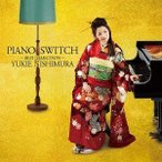 西村由紀江 / PIANO SWITCH 〜BEST SELECTION〜(CD+DVD) [CD]