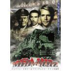 カサブランカ・エクスプレス(DVD)