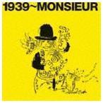 ムッシュかまやつ/1939〜MONSIEUR(サンキュー〜ムッシュ)(CD)