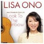 小野リサ/ルック・トゥ・ザ・レインボウ -Jazz Standards from L.A.-(CD)