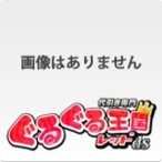 新感線プロデュース いのうえ歌舞伎☆號 IZO(DVD)
