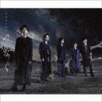 嵐/つなぐ(通常盤)(CD)