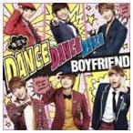 BOYFRIEND/キミとDance Dance Dance/MY LADY 〜冬の恋人〜(初回限定盤A/CD+DVD)(CD)