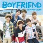 BOYFRIEND/SEVENTH COLOR(初回限定盤/CD+DVD)(CD)