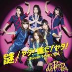 La PomPon / 謎/ヤダ!嫌だ!ヤダ!〜Sweet Teens ver.〜(通常盤) [CD]