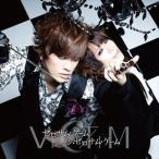 ViCTiM/ゼロサム・ゲーム/ノン・ゼロサム・ゲーム(通常盤)(CD)