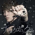 トゥライ/ブラックボックス(通常盤)(CD)