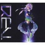 クロスビーツ・オリジナルサウンドトラックCD 〜crossbeats REV.シリーズ・セレクションBOX(完全生産限定盤/3CD+DVD)(CD)