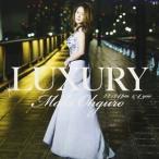 大黒摩季/LUXURY 22-24pm & 4 you(通常盤)(CD)