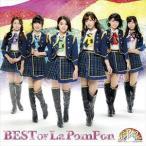 La PomPon / BEST OF La PomPon(通常盤) [CD]