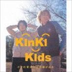 KinKi Kids / ボクの背中には羽根がある [CD]