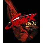 堂本光一/Endless SHOCK 20th Anniversary(通常盤) [Blu-ray]