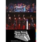 Sexy Zone POP×STEP!? TOUR 2020(通常盤) [DVD]