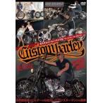 カスタムハーレーバイブル クールブレーカー2010(DVD)