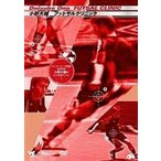 小野大輔 FUTSAL CLINIC〜スペインリーグ所属 日本代表 小野大輔のここがポイント!〜(DVD)