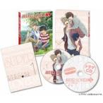 SUPER LOVERS 2 DVD限定版 第1巻(DVD)