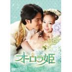 オーロラ姫 DVD-BOX5 [DVD]