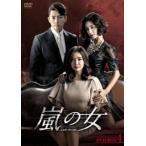 嵐の女 DVD-BOX4 [DVD]