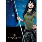 水樹奈々/NANA MIZUKI LIVE FIGHTER-BLUE SIDE- [DVD]