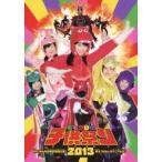 ももクロの子供祭り 2013〜守れ!みんなの東武動物公園 戦え!ももいろアニマルZ!〜LIVE DVD(DVD)