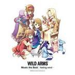 (ゲーム・ミュージック) ワイルドアームズ ミュージック ザ ベスト -フィーリング ウインド-(CD)