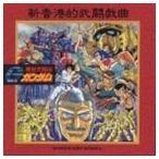 (オリジナル・サウンドトラック) 機動武闘伝Gガンダム GUNDAM FI [CD]
