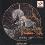 (ゲーム・サウンドトラック) 悪魔城ドラキュラX〜月下の夜想曲〜(CD)
