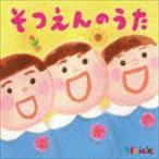 ��Hoick ��Ʋ����! �ߤ�ʤ�Hoick���� ���Ĥ���Τ���(CD)