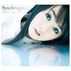 水樹奈々 / Synchrogazer [CD]