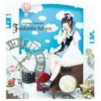 田村ゆかり/Fantastic future(CD)