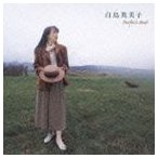 白鳥英美子/白鳥英美子 パーフェクト・ベスト(CD)