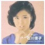 石川優子/ポプコン・マイ・リコメンド・シリーズ 石川優子(CD)
