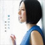 植村花菜/愛のかたち(CD)