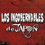 LOS INGOBERNABLES de JAPON(CD)