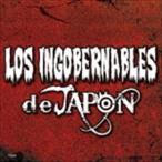 KAZSIN��NJPW��LOS INGOBERNABLES de JAPON(CD)