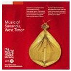 ザ・ワールド ルーツ ミュージック ライブラリー 137: 西チモールのササンドゥ [CD]
