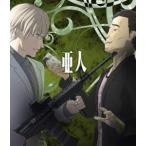 亜人 五(Blu-ray通常版)(Blu-ray)