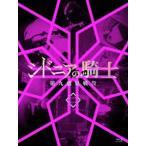 シドニアの騎士 第九惑星戦役 二(初回生産限定版)(Blu-ray)