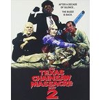 悪魔のいけにえ2≪最終盤≫(Blu-ray)