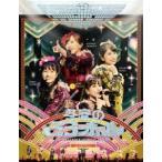 ももいろクローバーZ/ももいろクリスマス2019 ~冬空のミラーボール~ LIVE Blu-ray