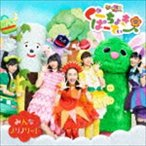 ももくろちゃんZ / ぐーちょきぱーてぃー 〜みんなノリノリー!〜(CD+DVD) [CD]