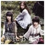 AKB48 / 風は吹いている(通常盤Type-A/CD+DVD/イベント参加券無し) [CD]