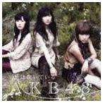 AKB48 / 風は吹いている(通常盤Type-B/CD+DVD/イベント参加券無し) [CD]