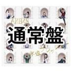 AKB48 / 永遠プレッシャー(TYPE-A/CD+DVD) [CD]