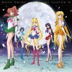 ももいろクローバーZ / MOON PRIDE(セーラームーン盤/CD+Blu-ray) [CD]