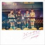 AKB48/シュートサイン(Type B)